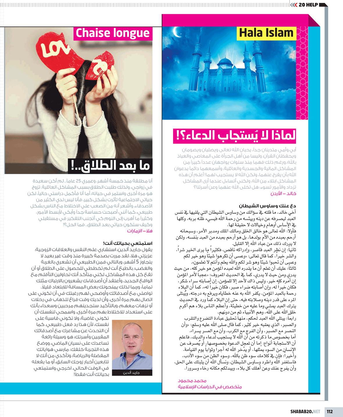 Dubai Counsellor Jared - featured in Al Sada Magazine