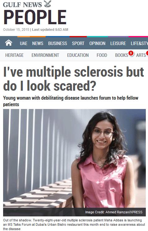 multiple sclerosis dubai