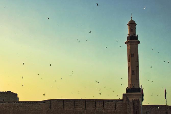 Eid Mubarak – Eid Al Adha 2021